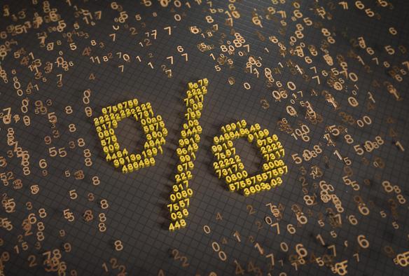网上小额贷款的利息高吗?最高是多少?