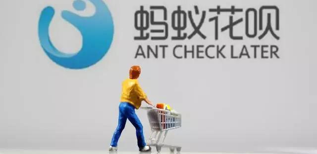 蚂蚁花呗逾期一个月会怎样?会上征信吗?