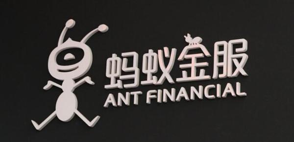 使用蚂蚁借呗会对银行贷款有影响吗?使用蚂蚁借呗的用户要注意了!