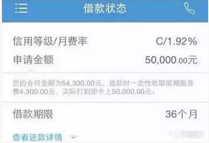 【宜人贷】无视黑白下款50000,实战下款渠道,当天到账!!!