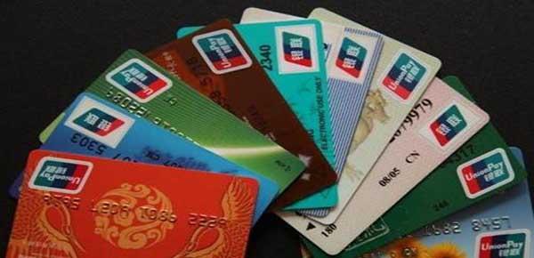 史上最全攻略!细数广发银行那些值得申请的信用卡