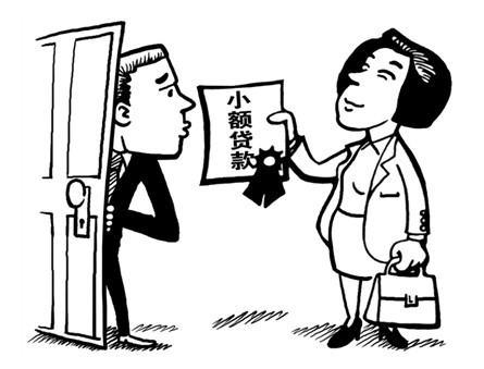申请无抵押贷款需要具备哪些条件知道吗?小编告诉你!