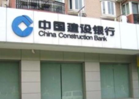 建设银行 2019境外返现活动全新上线 8%返现