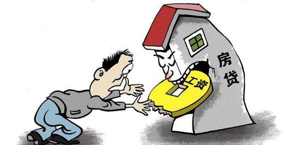 贷款买房提前还款划算吗?房贷提前还合不合适看过就知道!