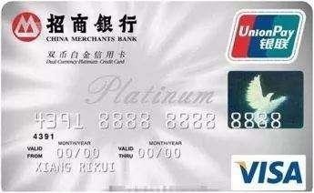 信用卡要还款吗?这几点常识一定要知道