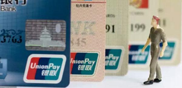 小白申请信用卡该选择哪个银行?银行先后顺序以及卡种要注意了!