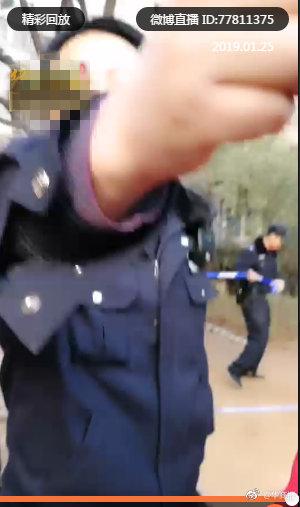 华商报记者采访时被警方带走 华商报社:记者已被放
