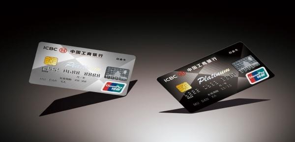 2019信用卡代还软件有哪些?玩卡君为你带来最新排名~