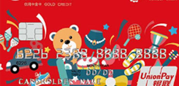 民生银行超级火爆的红旗连锁联名信用卡你还不知道?精彩权益都在这了!