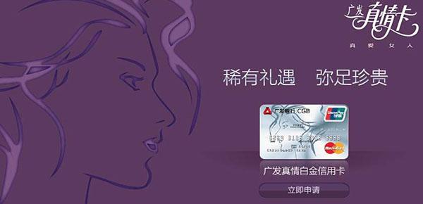 有哪些适合女生用的信用卡?