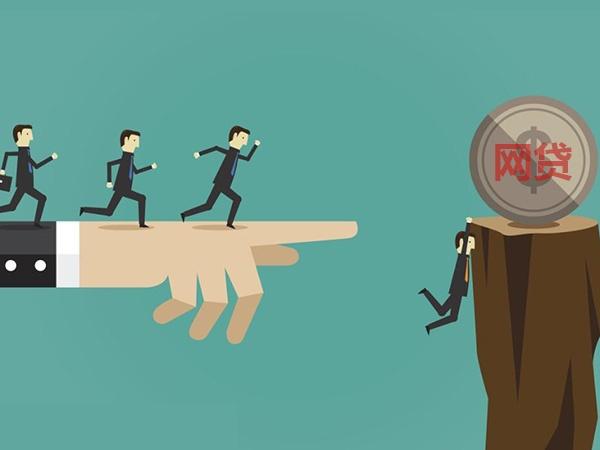 网贷逾期还不起,要想上岸也不难,这几个重点技巧必须要掌握!