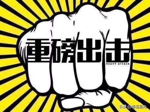 """大快人心!近百家违法网贷平台倒闭,高利贷""""保护伞""""被一锅端"""