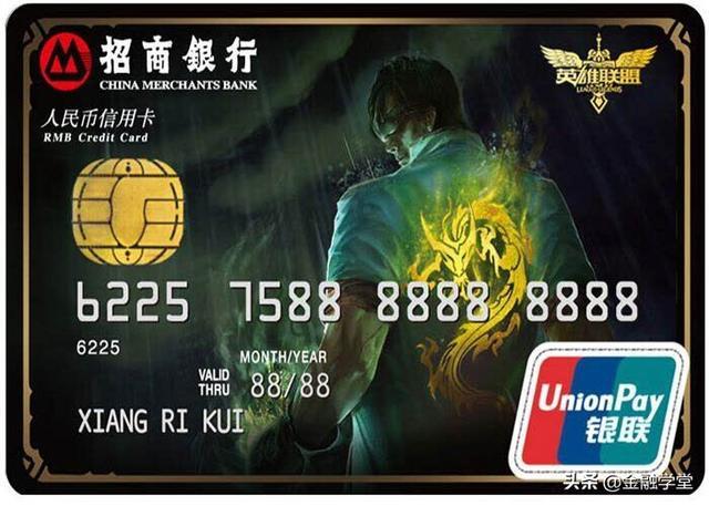 招行信用卡为什么叫卡王之王?他的优势在哪里?