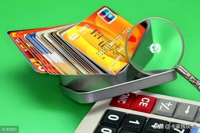 信用卡还清本期账单后!该如何刷卡才能不被风控?还能翻倍提额?