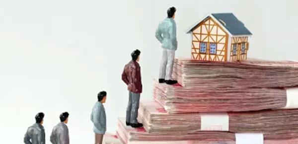 刷信用卡付购房首付影响房贷审批吗?这些注意事项一定得知道!