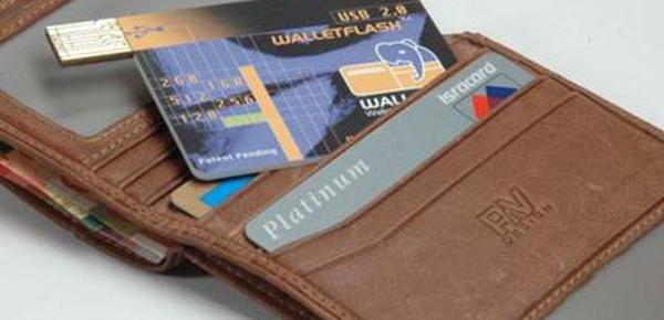 新手用信用卡务必要知道的几点注意事项!小心别掉坑里!