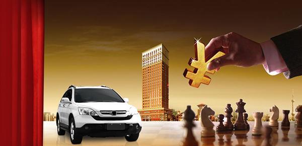 申请兴业银行汽车贷款需要哪些材料?要满足什么条件?