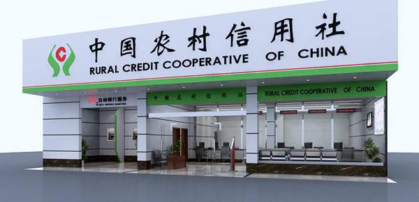 农村信用社如何贷款?满足这些要求就可以贷款10万!