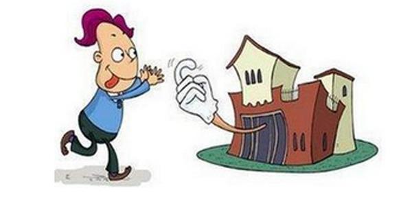 你知道接力贷是什么意思吗?接力贷可以用公积金吗?