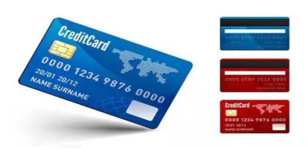 不用的信用卡该如何注销呢?信用卡销卡有哪些影响?