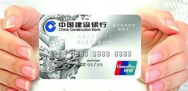 建设银行信用卡好办吗?掌握这些秘密,真的可以秒批哦!