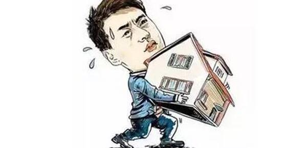 工行二手房贷审批流程是怎么样的?一般审批时间要多久呢?