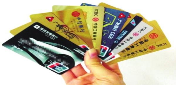经常信用卡逾期还有机会再次借贷吗?几点建议让你成功借贷!