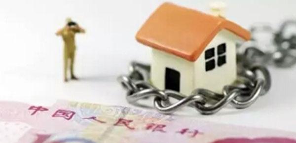 你知道最容易房贷被拒的人群是哪一种吗?告诉你什么人不能申请房贷!