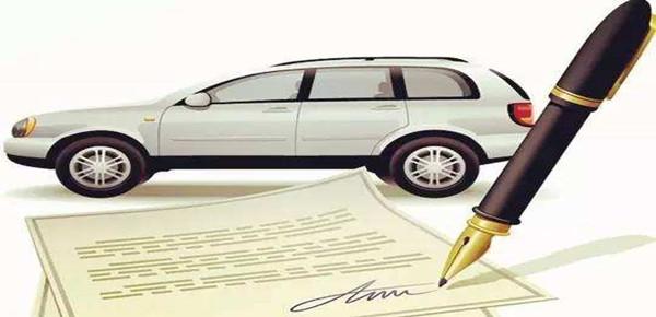 车贷首付最低可以是多少?当然并不是必须30%了!