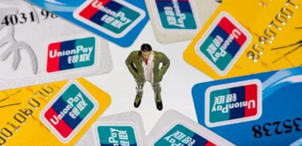 银行信用卡封卡是什么情况?大面积封卡潮来临,快来看看怎么办!