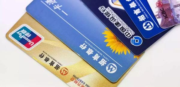 低额度信用卡要注销吗?且听资深卡友为你详细解析!