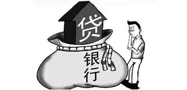 想在农商银行贷款10万需要什么条件?成功审批真的没你想的那么难!
