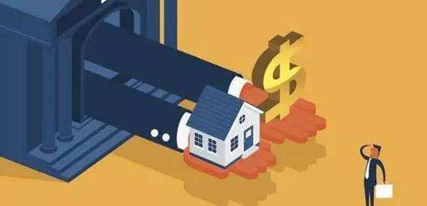 建设银行房贷好批吗?征信需要符合这些要求才能贷款成功!