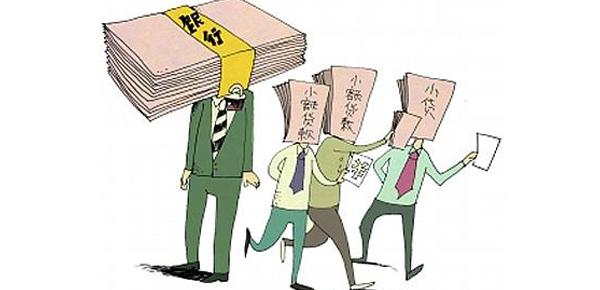 小额贷款哪家银行好办?玩卡帮你分析小额贷款哪家好!