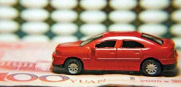 2019想贷款买车应该怎么办呢?买车首付30还是50划算呢?