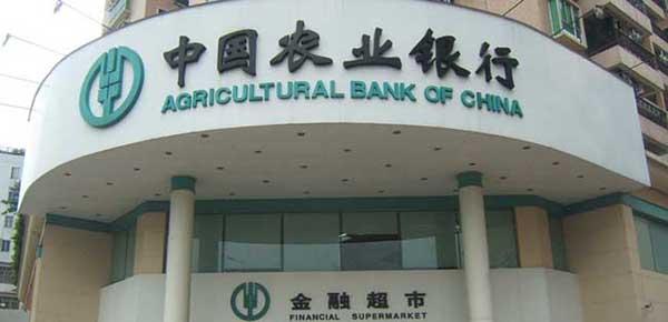 农业银行信用卡有哪些种类?哪些卡值得申请?
