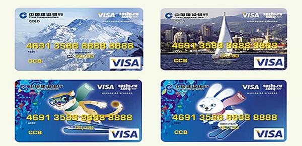 最值得申请的建设银行信用卡来了,这几张卡你一定不容错过