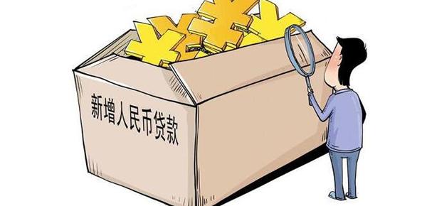 中信银行信金宝贷款容易批准吗?审核时间真的就是这么快!