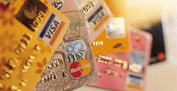 信用卡状态突然显示异常的原因有哪些?解决的方法也来了解一下吧!
