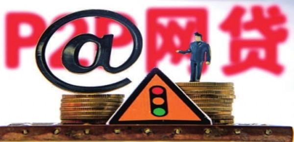 黑户为什么难申请网贷?网贷攻略为您解答!