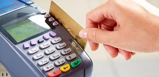 信用卡办理后有几年没用了,征信会不会收到影响?
