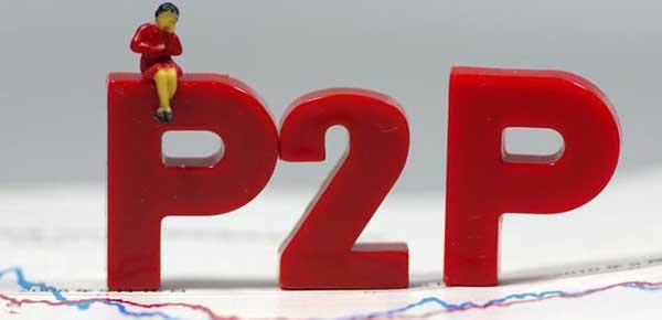 P2P是什么意思?国内哪些是靠谱的P2P平台?