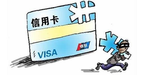 信用卡以卡养卡有哪些后果?你确定这些危害你都了解了吗?