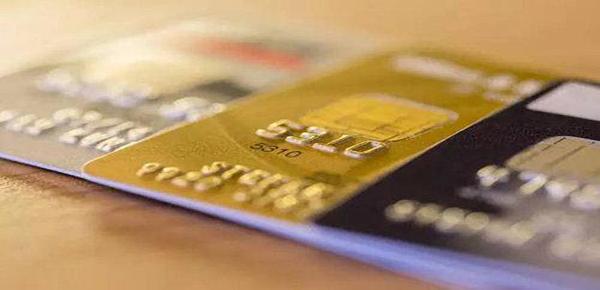网上申请信用卡被拒的原因有哪些?被拒后可以去柜台申请吗?