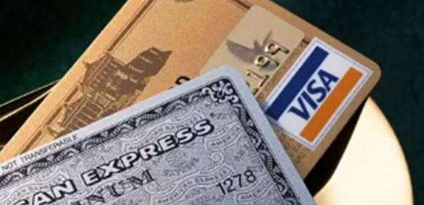 信用卡办理渠道口子有哪些?小编总结哪个渠道申请信用卡好!