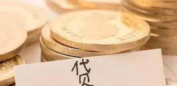 银行个人小额贷款需要什么条件?满足这些,银行贷款5万不在话下!