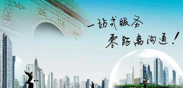 华夏银行贷款产品有哪些?具体的申请条件就是这些!