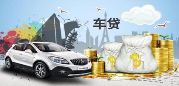 无业人员可以贷款买车吗?哪些方法可以贷款买车?