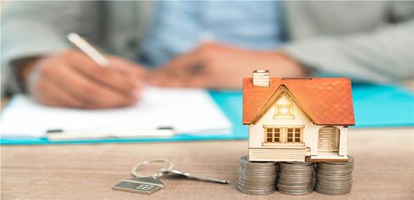 银行申请房贷需要审核哪些资料?杜绝被拒先看原因!