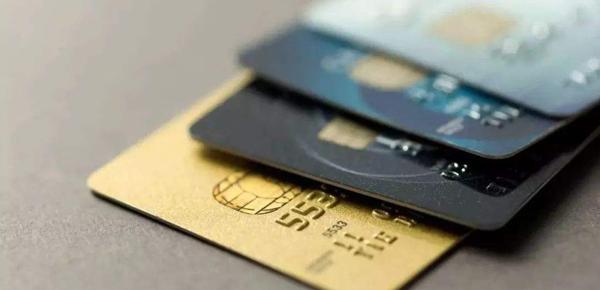 信用卡容易被风控的原因主要是以下几点!这些行为最不受银行待见!